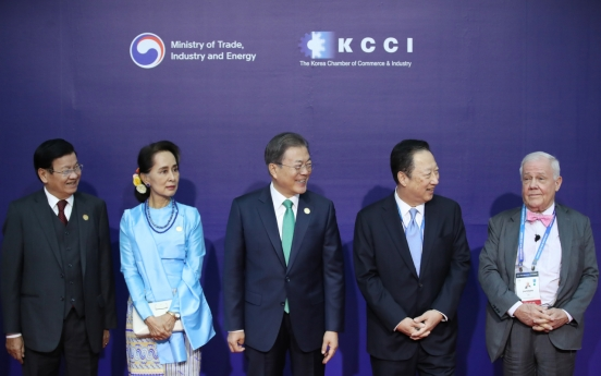 [ASEAN-Korea summit] Korea, ASEAN leaders highlight cooperation