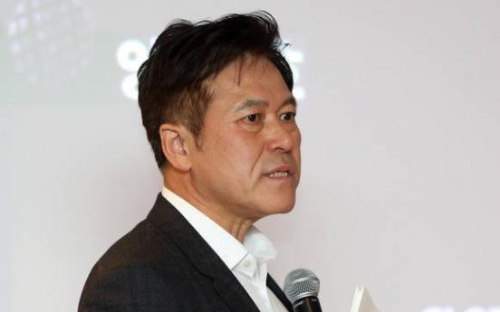"[ASEAN-Korea summit] SKT envisions Thai version of ""Dae Jang Geum"""