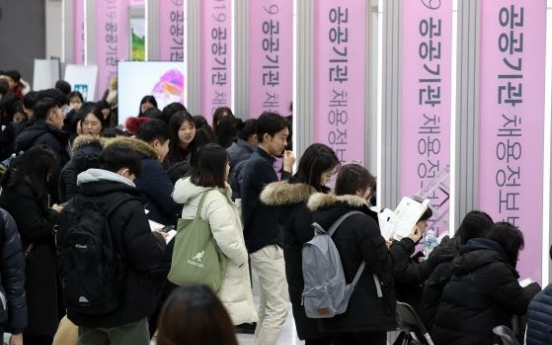 [News Focus] Of 36 OECD countries, Korea stands at No. 28 in employment