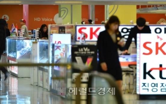"""[단독] """"내 갤S21은 왜 비싸지?""""…대리점 10곳 중 2곳만 지원금 다 줬다! [IT선빵!]"""