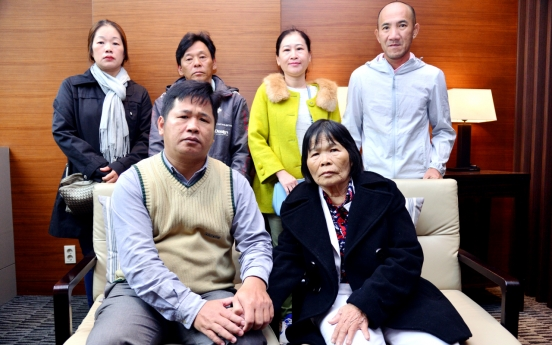 [Feature] Lai Dai Han people still seeking apology, roots in Korea