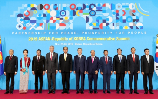 [ASEAN-Korea summit] Korea, ASEAN must work together to face new challenges: Moon