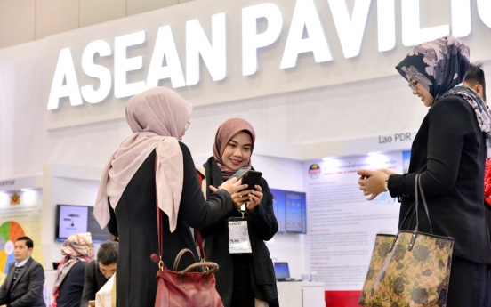 [ASEAN-Korea summit] Exhibition showcases public service innovations in Korea, ASEAN nations