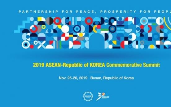 [ASEAN-Korea summit] Co-chair's statement of the 2019 ASEAN-Republic of Korea Commemorative Summit