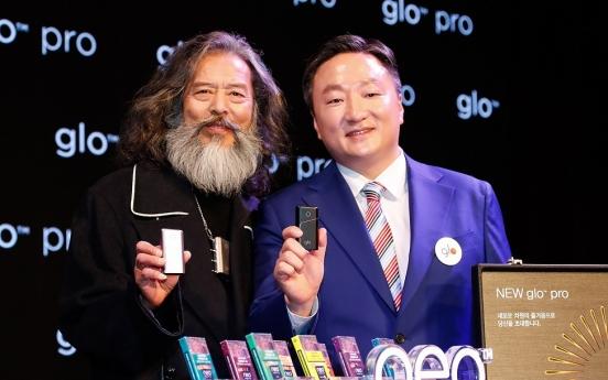 BAT Korea launches Glo Pro using induction heating tech