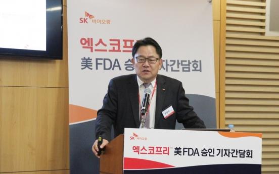 Xcopri marks SK Biopharmaceuticals' 15-year efforts for full value chain