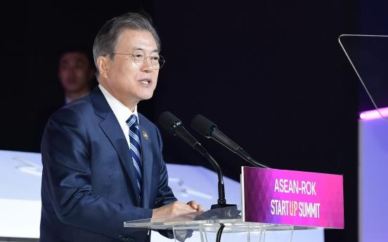 [ASEAN-Korea summit] Korea, ASEAN join hands for growth of startups