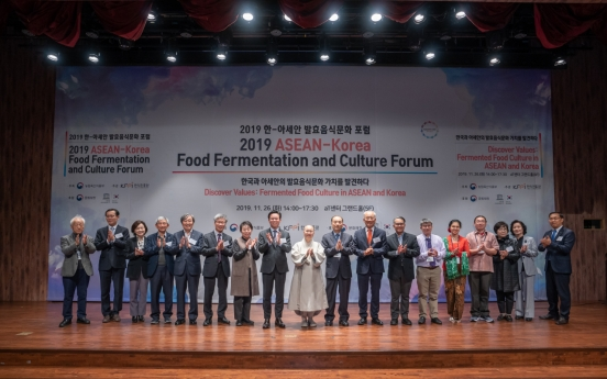 [ASEAN-Korea summit] Fermentation at heart of Korean, ASEAN cuisines