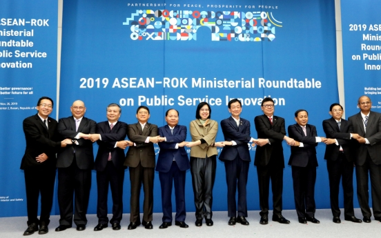 [ASEAN-Korea summit] Civic participation, digital tech key topics at public service minister meeting