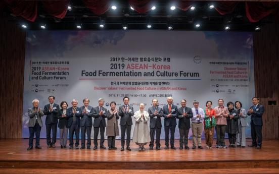 한-아세안 음식문화의 핵심 '발효 음식'