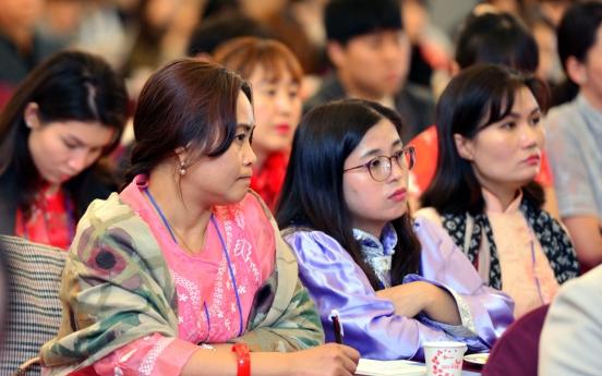 [ASEAN-Korea summit] Multiculturalism binds Korea, ASEAN region