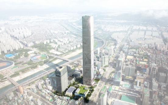 Hyundai Motor's GBC construction to begin next year