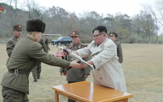 Seoul lodges complaint against Pyongyang for live firing drill near maritime border