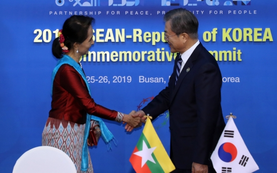 Leaders of S. Korea, Myanmar hold talks on bilateral ties