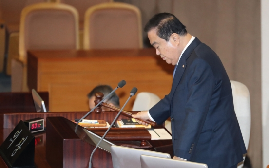 Speaker Moon pushes for bill to resolve Japanese wartime forced labor issue