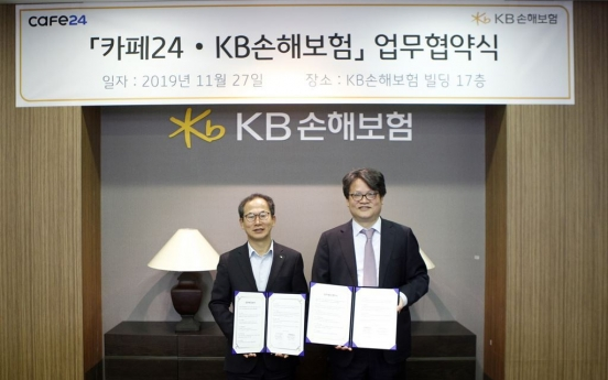 KB Insurance teams up with Cafe24 on e-commerce insurance