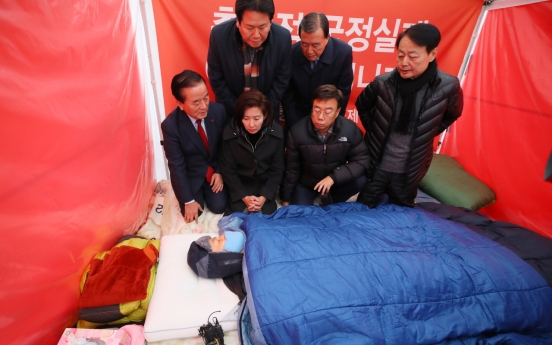 Opposition leader sent to hospital after 8 days of hunger strike