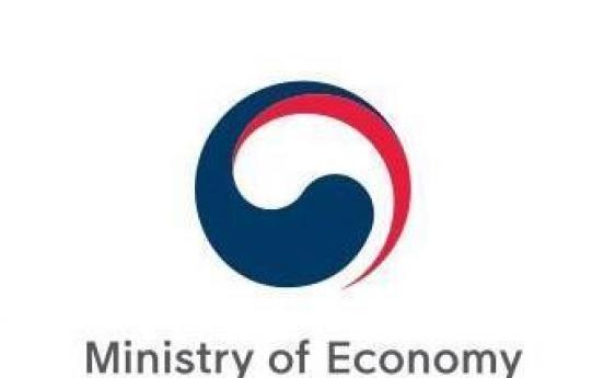 S. Korea has spent 90.7 % of extra budget