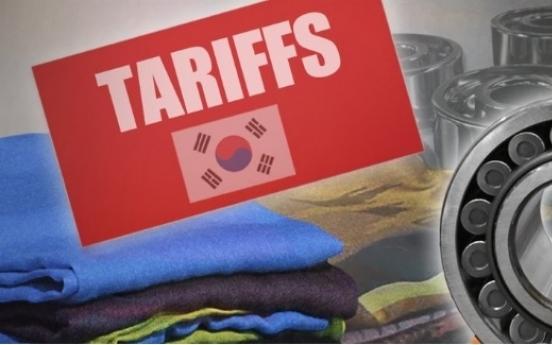 S. Korea to decide on anti-dumping tariff on Japanese steel plates
