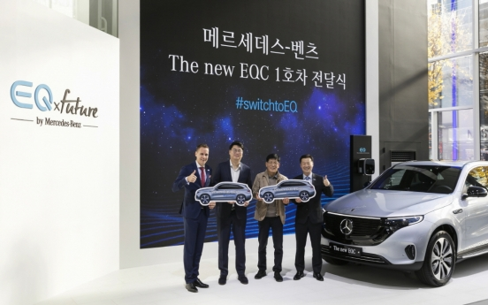 Mercedes-Benz Korea delivers first new EQC