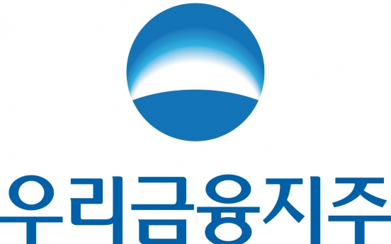 [Global Finance Awards] Woori Bank prioritizes user convenience, profits