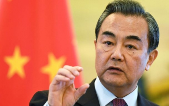 Chinese FM to visit South Korea next week