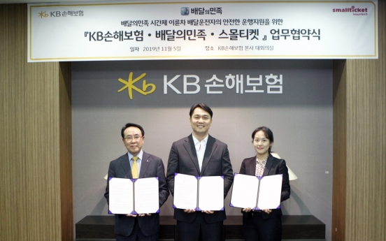 [Global Finance Awards] KB Insurance launches time unit insurance for delivery service