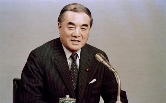 Ex-Japan PM Nakasone dies at 101