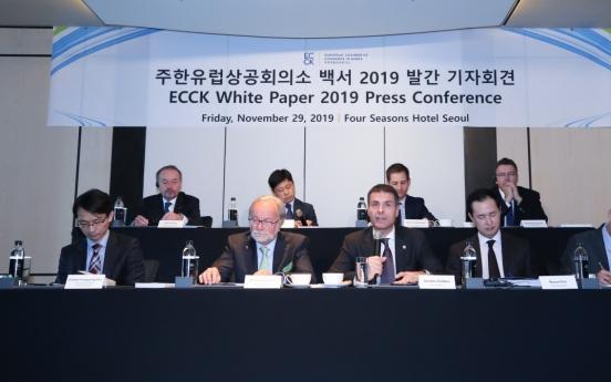 European companies say level of Korean business law 'tough'