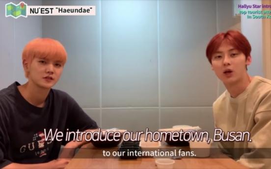 K-Pop stars introduce favorite sightseeing spots in Korea