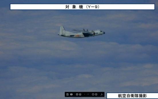 Chinese warplane violates Korea's air defense zone again