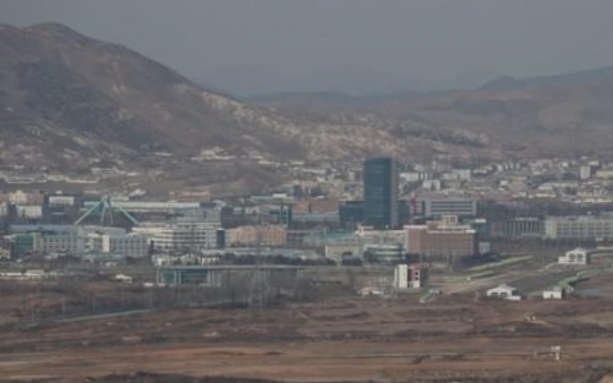 N. Korea's trade reliance on China surges fivefold since 2001: data