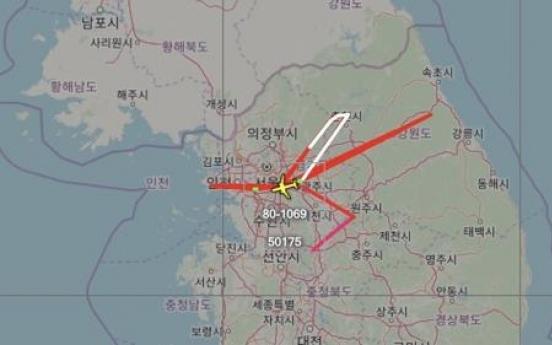 US flies reconnaissance plane over S. Korea