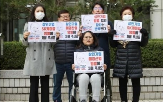 RB CEO offers 'heartfelt' apology to victims in humidifier sanitizer scandal