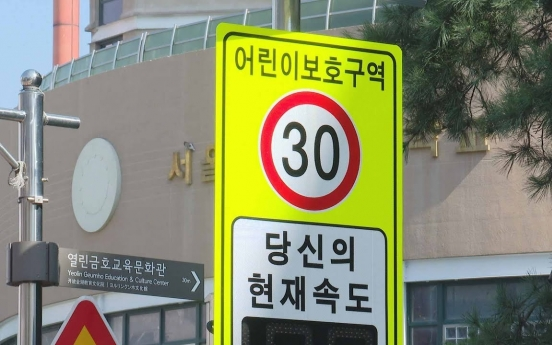 [Newsmaker] Police to beef up traffic safety in school zones