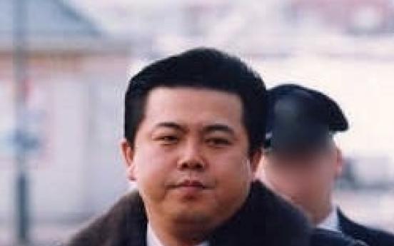 Exiled uncle of Kim Jong-un back in N. Korea: NIS