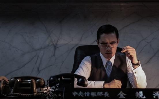 Dictator's assassination, volcanic eruptions at Paektusan coming to big screens soon