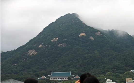 Mount Bukak to be fully open to public starting in 2022: Cheong Wa Dae
