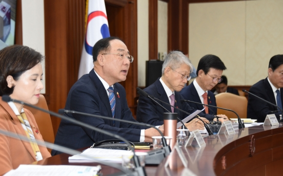S. Korea to spend W300b on 'fintech unicorn' project