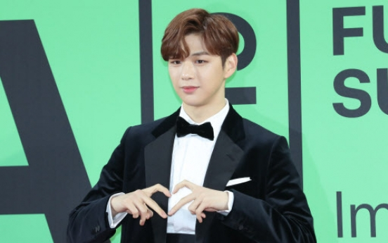 K-pop star Kang Daniel suspends engagements over mental health