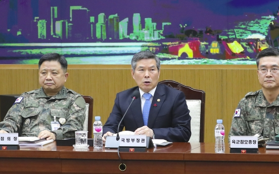 S. Korea decides to push in earnest for development for indigenous long-range surface-to-air missile