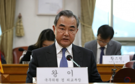 Moon to meet China's top diplomat at Cheong Wa Dae