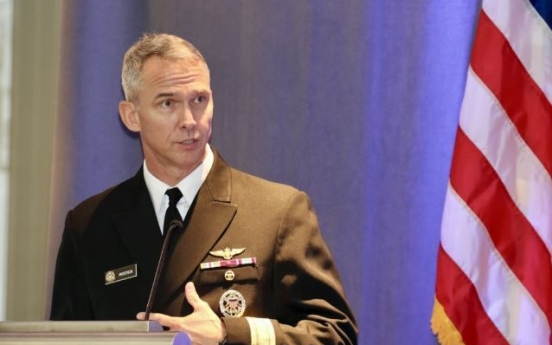 US JCS official unaware of discussion of troop drawdown in S. Korea