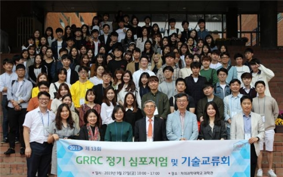 Cha University GRRC holds symposium on natural resource for medical use