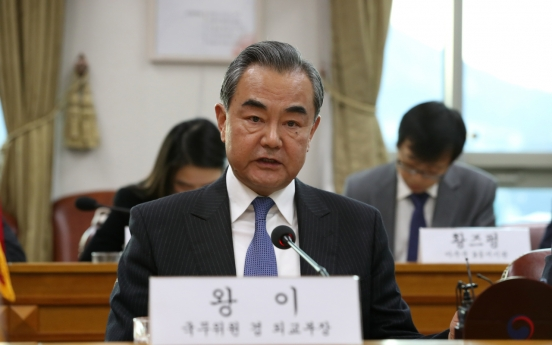 Chinese FM Wang Yi hurls thinly veiled criticism at US, defends China's rise