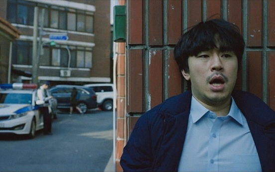 [Herald Review]  'Killed My Wife' shows why webcomic-based films rarely work