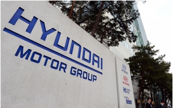 Hyundai Motor Group donates W25b for charity