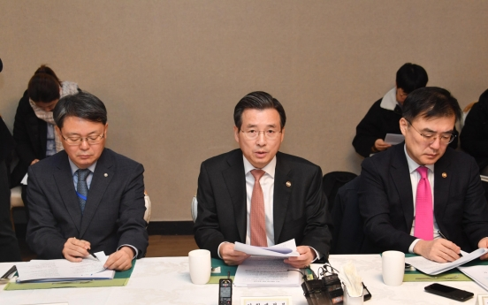 S. Korea to tighten monitoring on outflow of investment by foreigners
