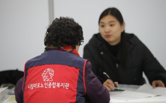 S. Korea's workforce to see steepest decline among key economies: WTO