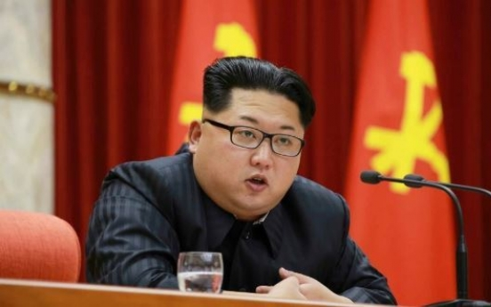 NK lauds leader's 'achievements' in military affairs, diplomacy